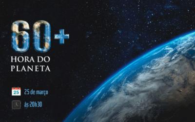 """Hora do Planeta promove """"apagão"""" simbólico em 25 de março"""