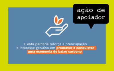 Natura e Itaú Unibanco lançam edital para captação de projetos de compensação de emissões de carbono