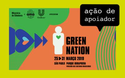 Unilever patrocina 5ª edição do Green Nation