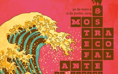 8ª Mostra Ecofalante de Cinema é realizada em São Paulo com entrada gratuita